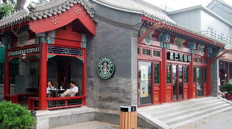 starbucks china