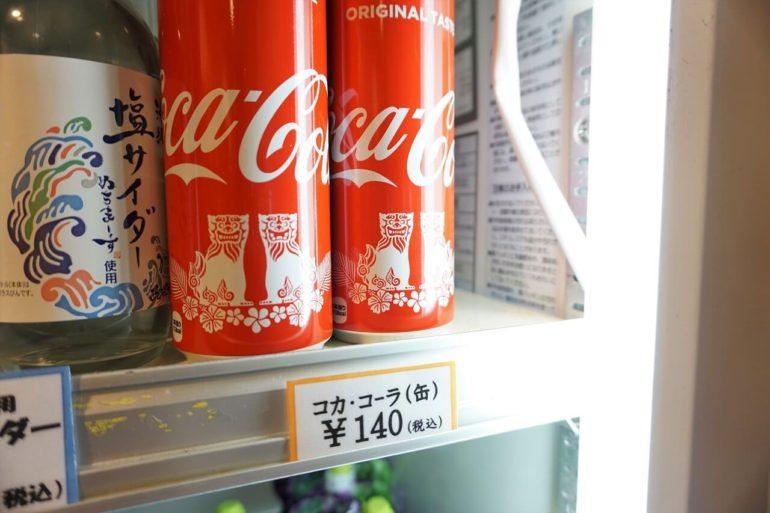coke shisa