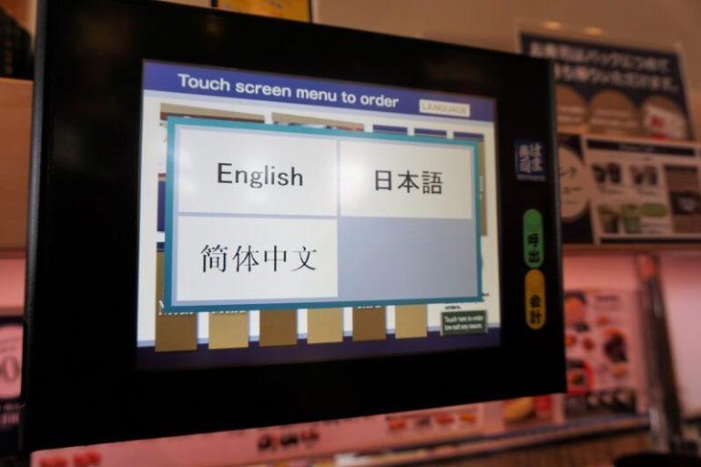 english ordering