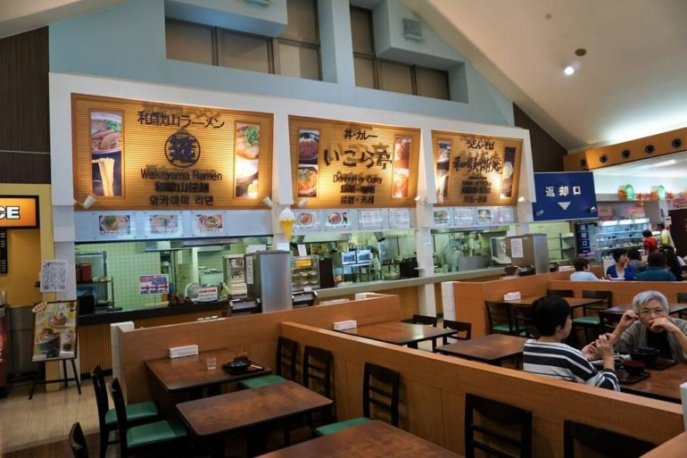 rest stop eatery