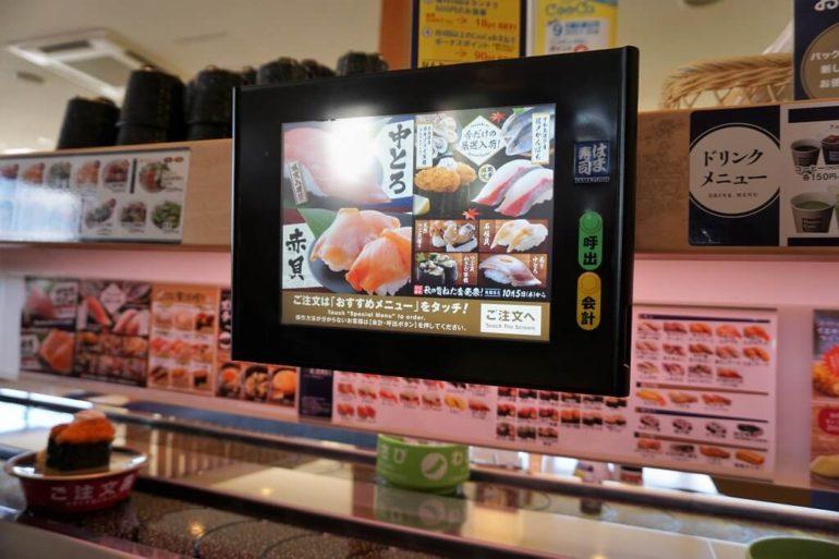 touchscreen sushi ordering