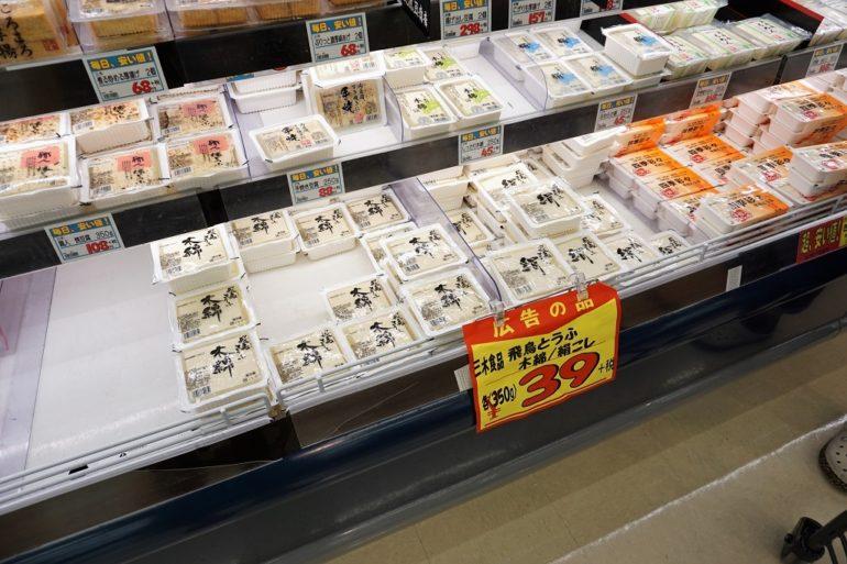 tofu sale