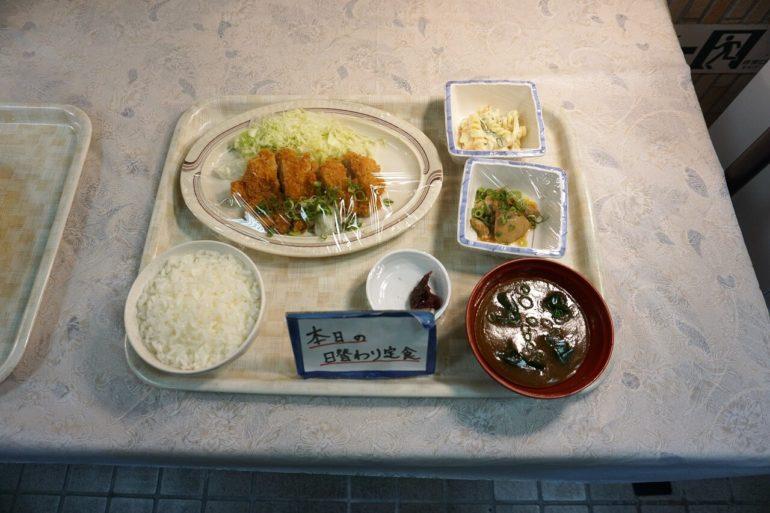 university food