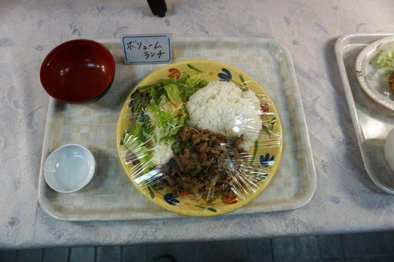 university food too