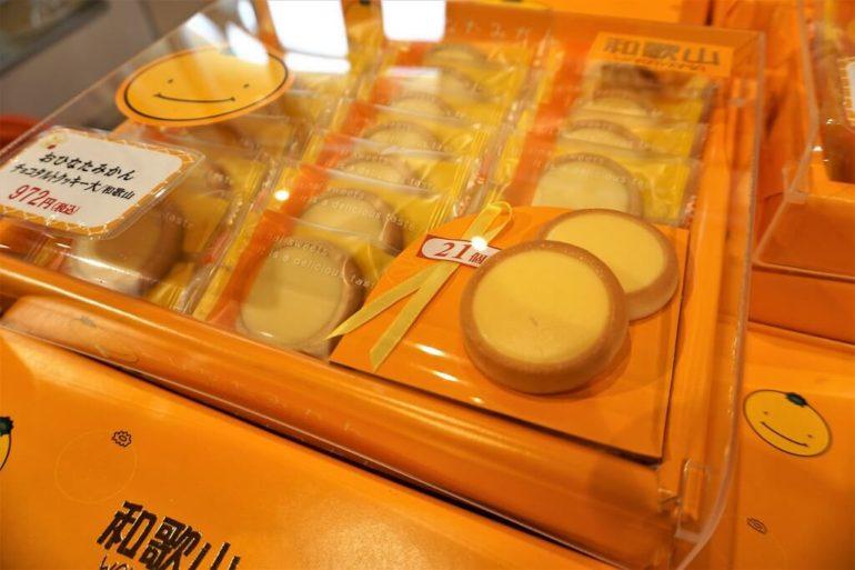wakayama mikan custard