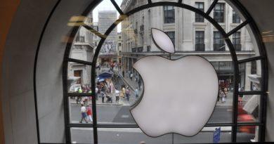 reversed apple logo